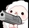 Lamb_Gun_LP