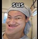 megasus2