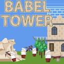 :world_babel_tower: