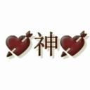 💘神💘Group