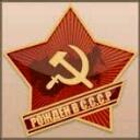Ростов Юг