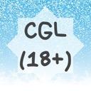 CGL (18+) discord server