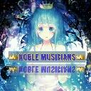 Noble Musicians