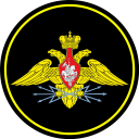 Siberian Military Base