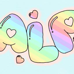 Atty's Love Palace (18+)'s  Discord Logo
