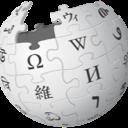 Some cool wikipedia stuffs
