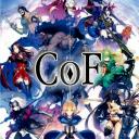 Cosy FGO server