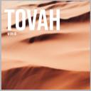 tovahworiid