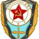 60s-80s Russian Air Force