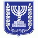 Jewish & Israeli Community