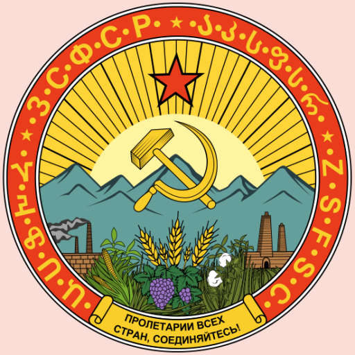 Icon for Soviet Cold War RP - Transcaucasian SFSR