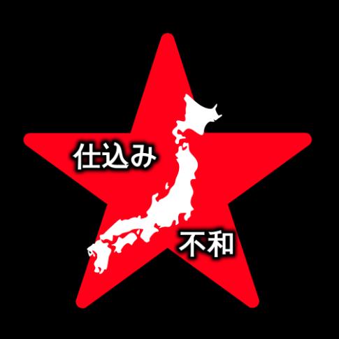 Icon for MashhhingDiscord