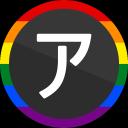 Anicord - Anime & LGBTQ+'s Icon