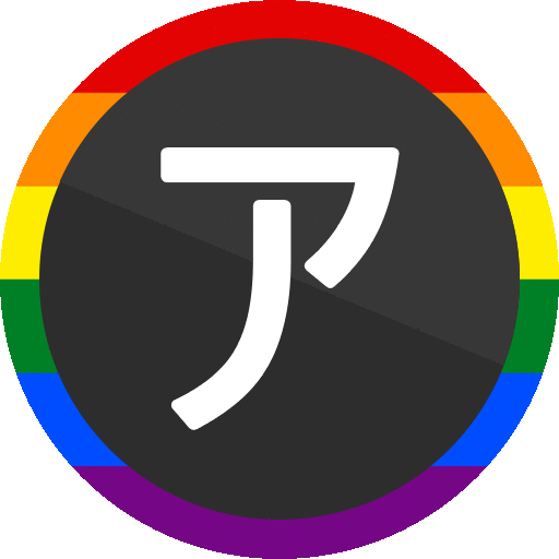 Anicord - Anime & LGBTQ+'s Icon