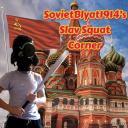 Slav Squat Corner