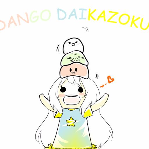 Icon for Dango Delicous