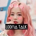 Loona Talk