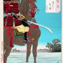 Sengoku Jidai Roleplay