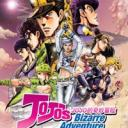 Jojo's Bizarre Adventure~ Anxious Remedies