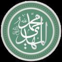 Rope of Allah (muslim group)