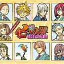 The seven deadly sins RP