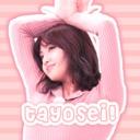 Tayosei Club〜! ★彡