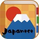 日本外国語交換