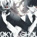 Tokyo Ghoul: Exalted Truculent Battle of Man