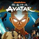 Avatar: A Nation Divided By Bending