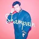 Shampain