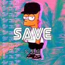 SAVE 妄想症