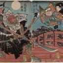 Spirituality and History