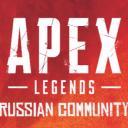 APEX Legends | RU