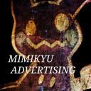 mimikyu advertising