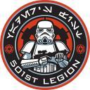 501st Legion: Discord Garrison