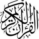 Muslim Network