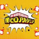 Boku No Hero Academia {Roleplay}