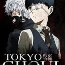 Tokyo Ghoul RP