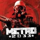МЕТРО 2033 | RP SERVER