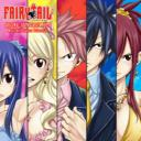 Fairy Tail RP Application Server