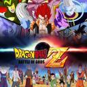 Dragon Ball: The Destruction