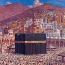 Weg des Islam