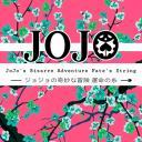 JoJo's Bizarre Adventure: Fate's String (RP)