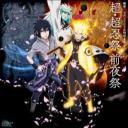 Naruto RP | Naruto The Next Generation
