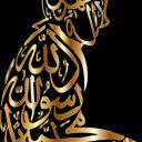 Muslim Gathering Lands