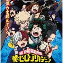 My Hero Academia: A New Start