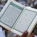 Maqraa (rectie Quran)