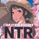 NTR Game Zone