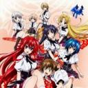 Highschool DxD : Generations