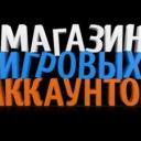 Магазин Аккаунтов